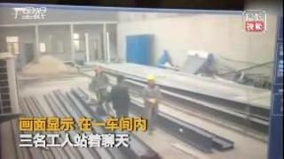 Liveleak com - Man rolls off the rooftop and through