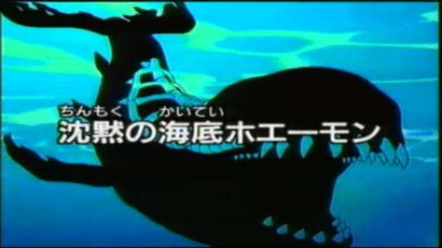 digimon adventure episode 1 malay dub