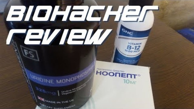 Uridine Monophosphate Biohacker Review