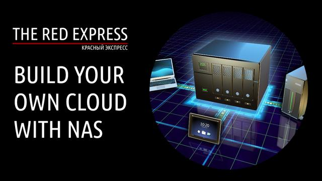 Build Your Own Cloud With NAS
